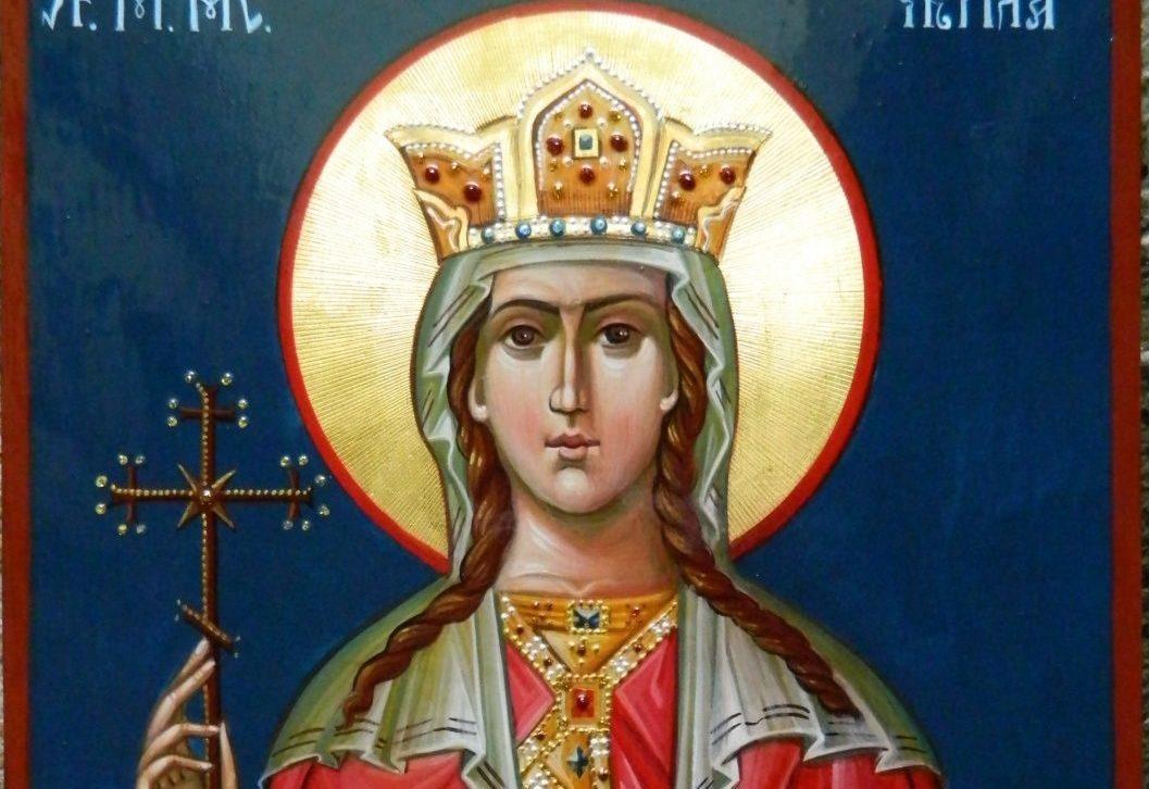 Η Εορτή Αγίας Ειρήνης της Μεγαλομάρτυρος είναι 5 Μαΐου