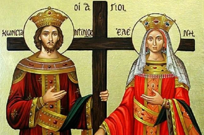 Κωνσταντίνου και Ελένης γιορτή: Τι γιορτάζουμε σήμερα – Η ιστορία των Αγίων