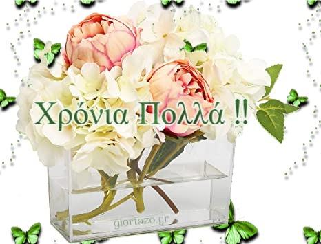 Read more about the article Εορτολόγιο: Ποιοι γιορτάζουν σήμερα 20 Σεπτεμβρίου