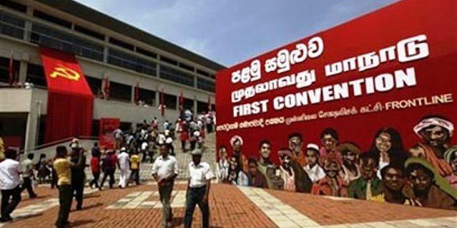 Il Frontline Socialist Party e le sfide della sinistra marxista in Sri Lanka