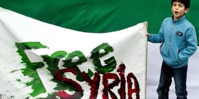 La Siria e noi