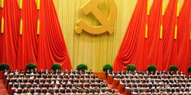 Xi Jinping: creatività del marxismo e purezza del Partito
