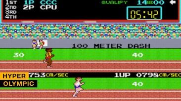 Hyper Olympic (Track & Field)