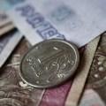 Costo del denaro, la Banca di Russia decide un taglio di 25 pb