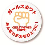 東日本大震災支援プロジェクトロゴ