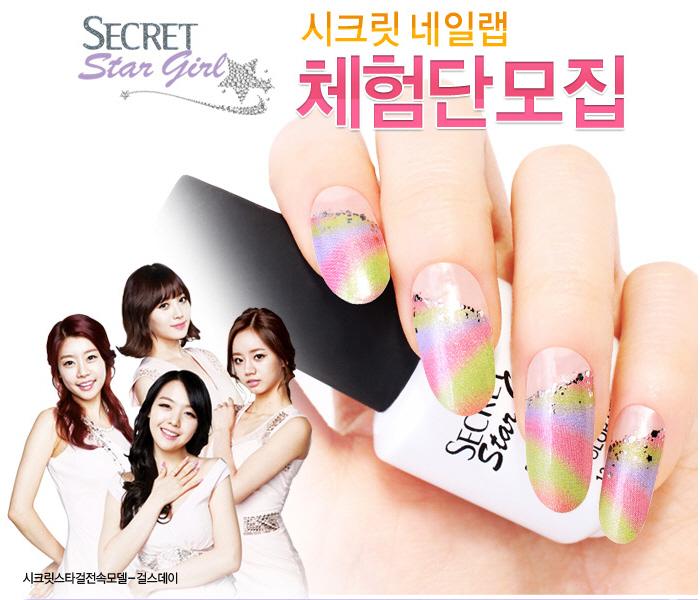 Girls Day Secret Star Girl