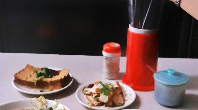 【新北中和】林家麵店:30年老店古早味傳統小吃 /中和環球美食 @女子的休假計劃