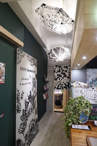 【西門町咖啡廳】貳拾陸巷Somebody CAFE /森林系餐廳 /插畫家咖啡廳 @女子的休假計劃