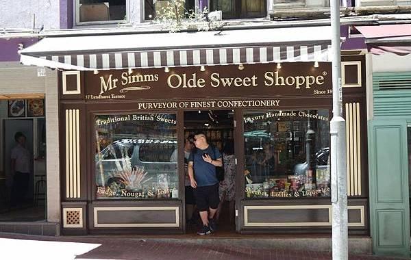 香港中環 Mr Simms Olde Sweet Shoppe 糖果店巧克力專賣店 /食尚玩家/▲女子的休假計劃▼ @女子的休假計劃