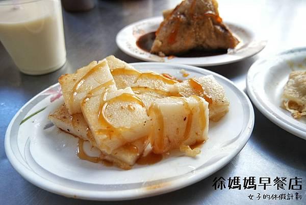 【台南.中西區】徐媽媽早點、徐媽媽早餐店,極有特色的沙茶蛋餅在搭一杯冰涼豆漿,早餐就這麼吃!@女子的休假計劃 @女子的休假計劃