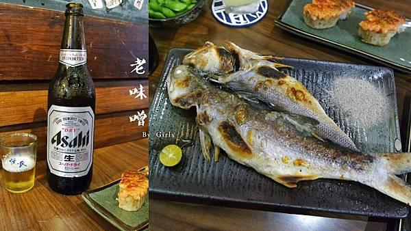 老味噌居酒屋(新埔店),日式夜食恍如日本下班小酌日常生活。|深夜食堂 |串燒 @女子的休假計劃