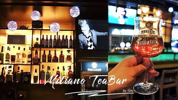 Miliano Tea bar 米蓮娜茶吧 ,餐酒館花草縈繞於室夜晚不同的微醺感受 |六張犁捷運站 |遠企購物中心 @女子的休假計劃