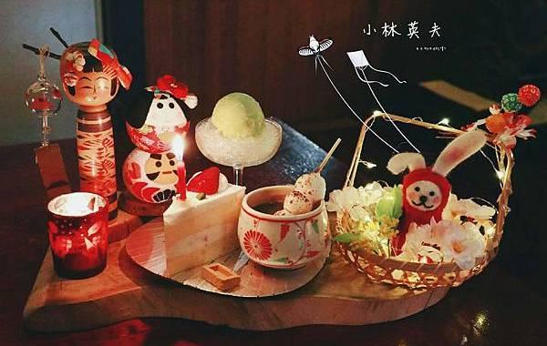 台北萬華西門町   小林英夫,滿滿溫情懷舊日式風味平價料理,令人驚豔的預約制甜點  食尚玩家推薦▲女子的休假計劃▼ @女子的休假計劃