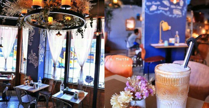 【新竹IG打卡熱門餐廳】冪La Miette Cafe&Bistro歐陸廚房,冪咖啡  西班牙料理  新竹美食▲女子的休假計劃▼ @女子的休假計劃