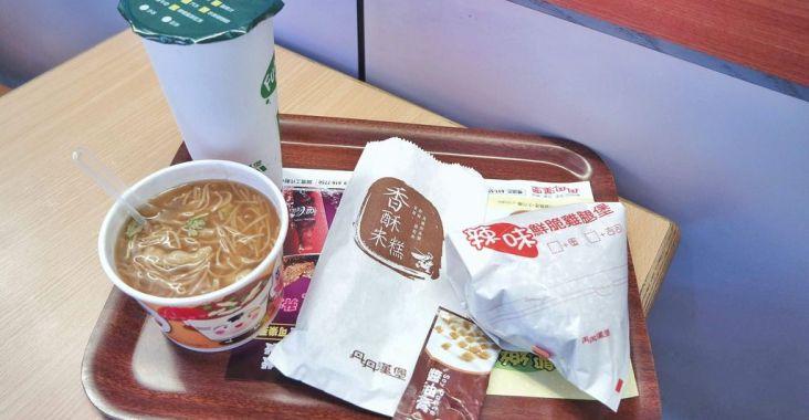 【高雄美食】丹丹漢堡橋頭店,南霸天台式混搭速食早餐店 @女子的休假計劃
