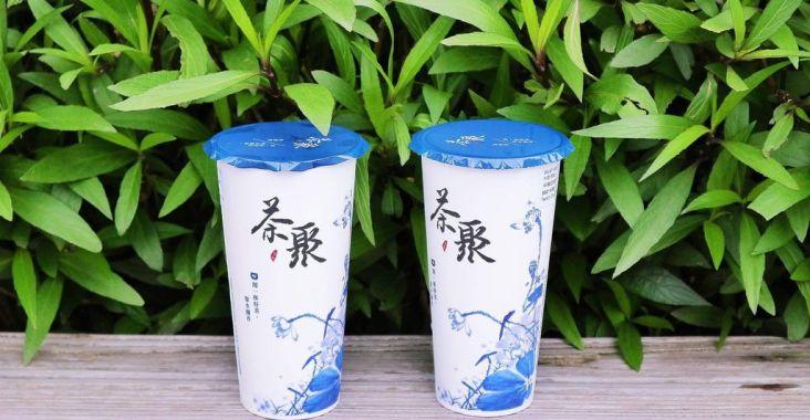 【台北必喝手搖飲料店】茶聚I-PARTEA,:2019台灣奶茶節,半熟奶茶怎能缺席! @女子的休假計劃