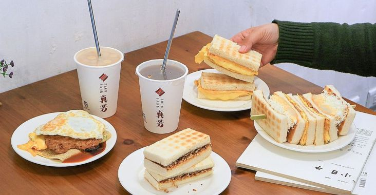 【台北十大必吃早餐】真芳碳烤吐司紅茶牛奶:台北人早起吃早餐還沒吃過這間就落伍了。 @女子的休假計劃