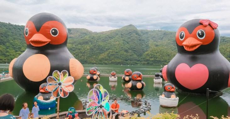 【花蓮景點】2020紅面鴨FUN暑假活動 /親子旅遊 /壽豐鄉鯉魚潭 @女子的休假計劃