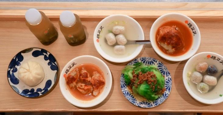【淡水老街美食】福又又淡水魚丸:五色魚丸湯與一口小阿給,老字號新品牌! @女子的休假計劃