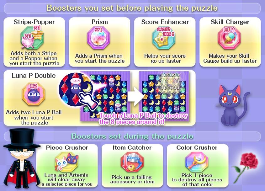 Sailor Moon Drop Boosters