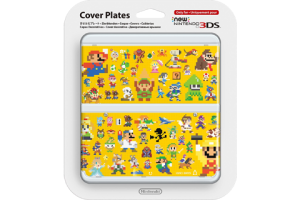 new3ds-coverplate-8bitmariomaker67-package-480x320