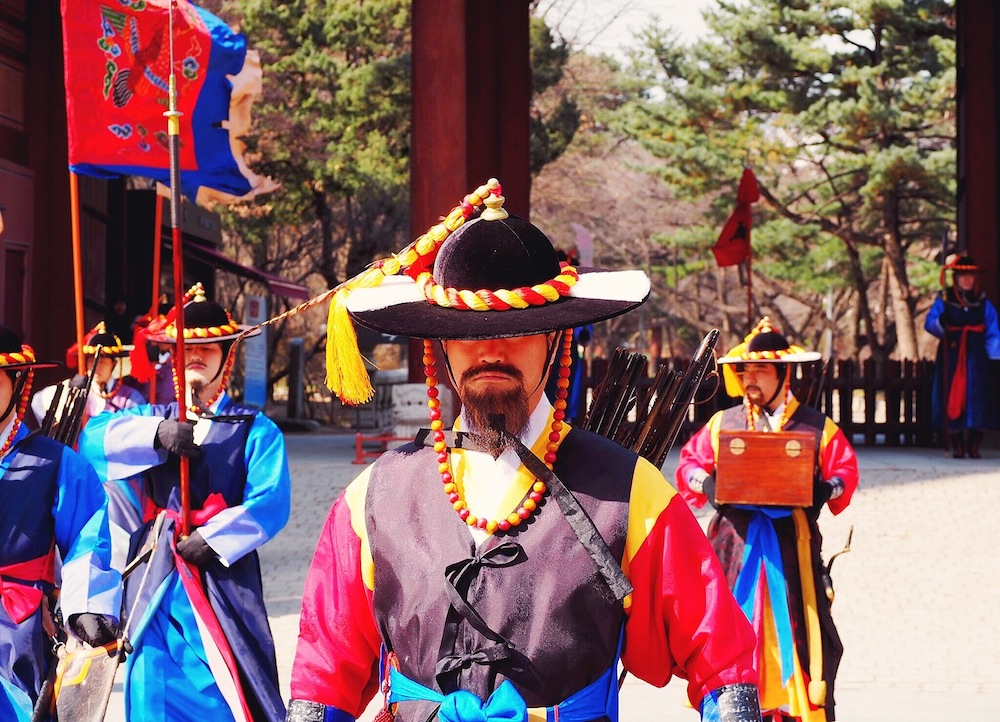 changing of the guard ceremony at Deoksugung Seoul