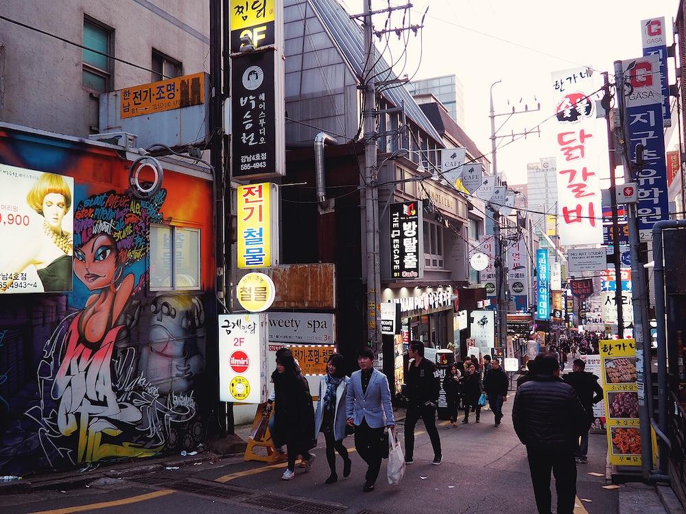 Short Guide To Seoul - Gangnam Eating Street