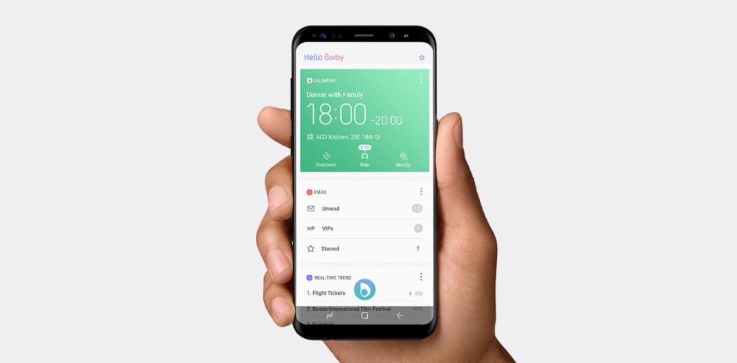 Bixby Galaxy S8