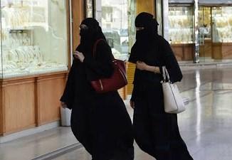 Saudi Arabia Seeks To Outlaw Sexual Harassment