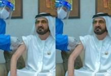 Sheikh Mohammed Bin Rashid, Dubai Ruler Receives Covid-19 Vaccine(Photo)