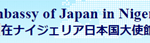 Japanese Government (MEXT) Scholarship 2021