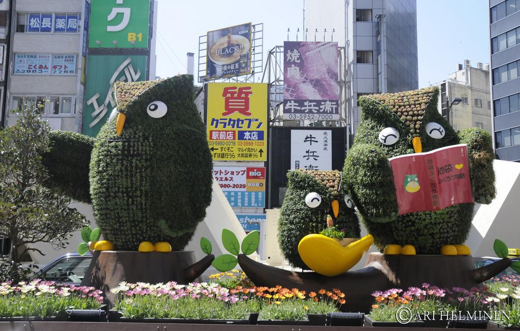 4 motivi +1 per cui visitare Ikebukuro a Tokyo