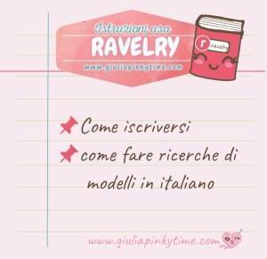 guida-ravelry-italiano