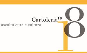 Cartoleria18 (logo)