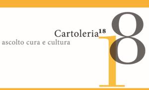Giuseppe Spano - Cartoleria 18 - Archivio