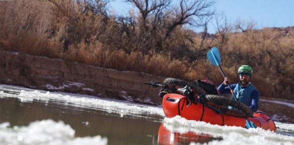 Caribou Packraft Sweepstakes
