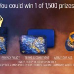 Tiger Scratch The Record Promotion