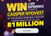 Shoprite Checkers Shoprite Hustle Competition