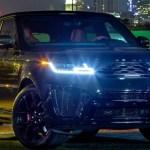 Omaze Win A Range Rover SVR Sweepstakes