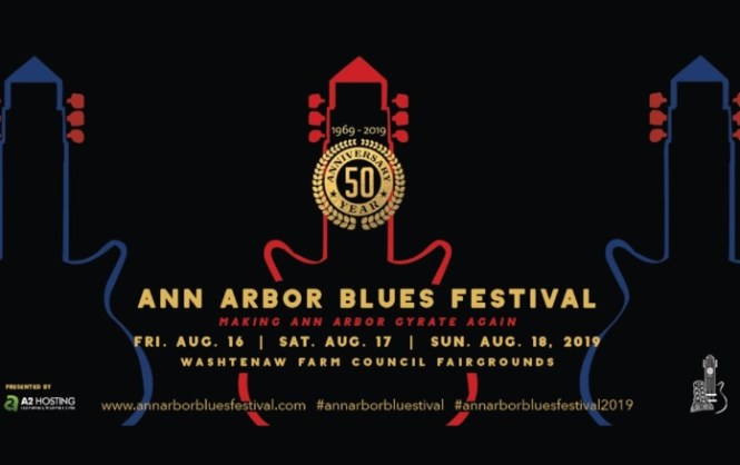 Ann Arbor Blues Festival Sweepstakes