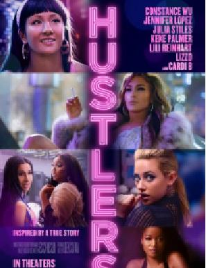 The Hustler Sweepstakes