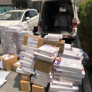 shipping of Fedex