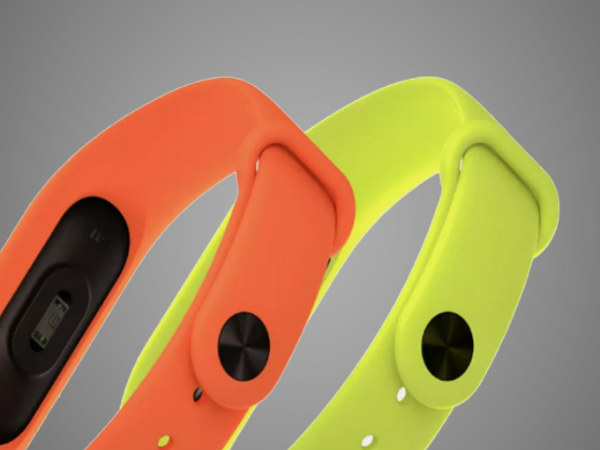 xiaomi mi band 2 149164600000 19 1497860108 GOQii maintains its leadership in the Indian wearable market share:IDC