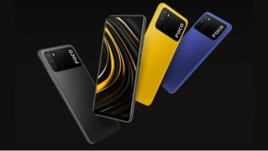Poco M3 Announced: Top Features Of Latest Budget Smartphone Detailed