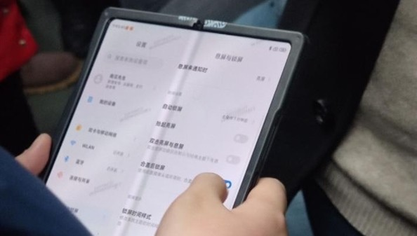 Xiaomi Foldable Smartphone Spotted On TENA