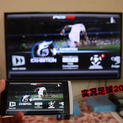 Oppo F-box game streaming