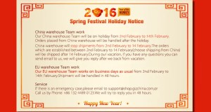 shop gizchina holiday notice