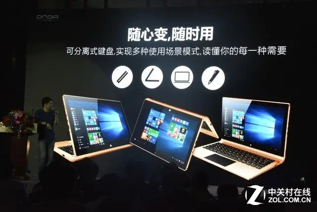 Onda Reloads With new variants of 2in1 oBook devices