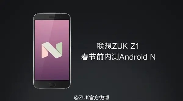 Lenovo announces Nougat update for ZUK Z1 and Z2 Pro
