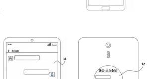 meizu display patent